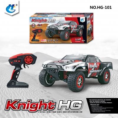 HENG GUAN1/10 2.4G 4 DRIVE (SHORT DISTANCE TURCK)