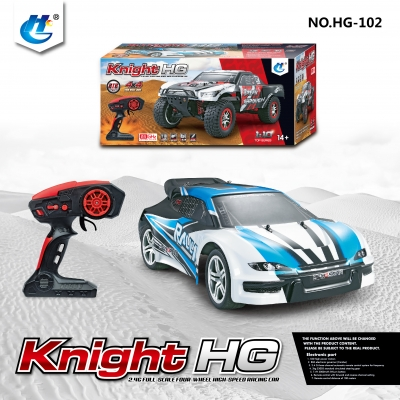 HENGGUAN MODEL HG-102 1:10 2.4G 4WD HIGH-SPEED VEHICLE (RALLY CAR)