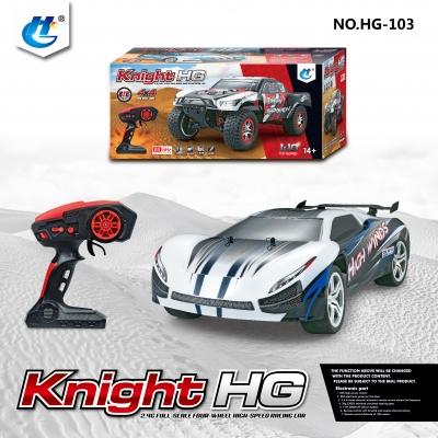 HENG GUAN 1/10 2.4G 4 DRIVE (FLAT ROAD SRORT CAR)