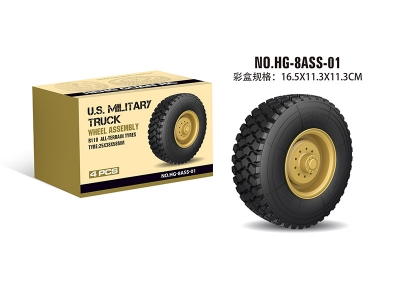 HENGGUAN MODEL HG-8ASS-01 U.S. MILITARY TRUCK TIRE ASSEMBLY(FOR HG-P801 HG-P802 HG-P803A)