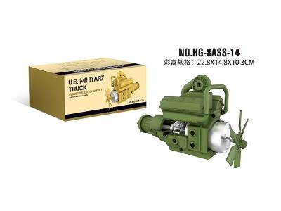 恒冠模型 HG-8ASS-14 军卡模型发动机总成(适用于HG-P801 HG-P802 HG-P803A)