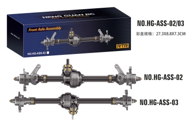 HENGGUAN MODEL HG-ASS-02 PICKUP METAL FRONT AXLE ASSEMBLY(FOR HG-P407)