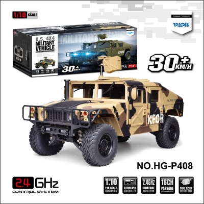 HENGGUAN HG-P408 16CH 1:10 SIMULATION 4WD HUMMER(DESERT YELLOW COLOR)