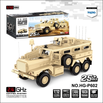 HENGGUAN MODEL HG-P602 16CH 1:12 SIMULATION 6WD EXPLOSION-PROOF CAR(COUGAR) MRAP