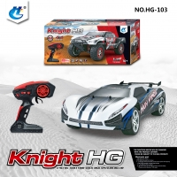 HENGGUAN MODEL HG-103 1:10 2.4G 4WD HIGH SPEED CAR (FLAT ROAD SRORT CAR)