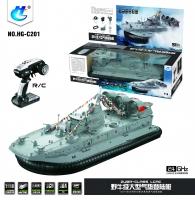 """恒冠模型 HG-C201 1:110 2.4G""""野牛""""级气垫船"""