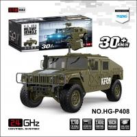恒冠模型 HG-P408 16通道 1:10 仿真4驱悍马车